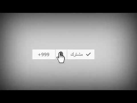 اشترك في القناة ليصلك كل جديد ان شاء الله | Dr_Mustafa Eltaher | كل المواد   | طالب اون لاين
