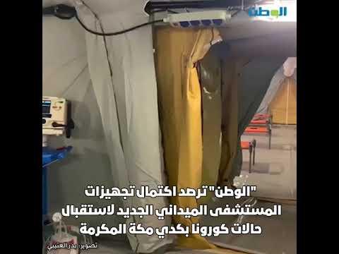https://youtu.be/bEt7cC-Cri0