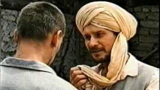 Афганец, часть - 9