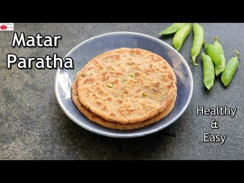 Matar Ka Paratha – Green Peas Paratha Recipe – (No Ghee) Healthy & Easy Method | Skinny Recipes