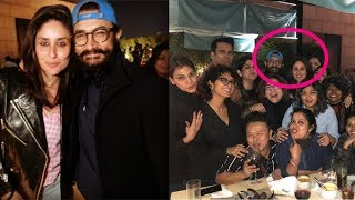 Kareena Kapoor  and Aamir Khan look so sweet first time partyig together in Chandigarh