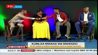 Kimasomaso: Kumlea mwana wa mwenzio