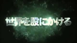 映画『SUSHIPOLICE』ティザームービー