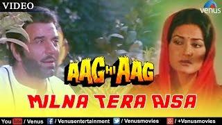 Milna Tera Aisa Aag Hi Aag