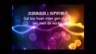 "Game Plan Theme Song 《千方百计》 主题曲 ""Wake Up"" By 倪安東 -lyrics"
