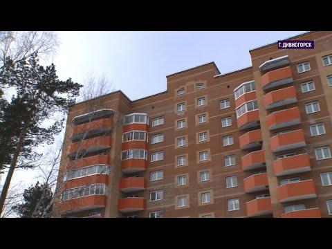 87 семей из Дивногорска переселили из аварийного жилья