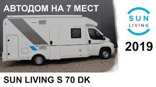 Автодом Sun Living S 70 DK. Полуинтеграл на 7 мест.