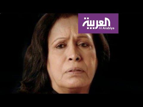 العرب اليوم - شاهد: حياة الفهد تعتذر عن تعليقها على