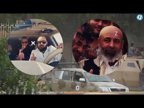 فيديو بوابة الوسط | سقوط قتلى وجرحى في اشتباكات مسلحة بالعاصمة طرابلس