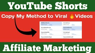 How to Viral Short Video On YouTube With Trending Hashtags