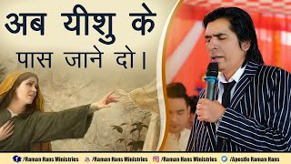 Ab Yeshu Ke Paas Jaane do || Live Worship Song   - YouTube