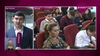 В борьбе с коррупцией новому министру образования помогут СМИ и НПО (18.06.19)
