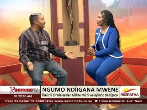 Ngumo Ndĩigana Mwene Kumenyana Na Mpendwa Ben Githae