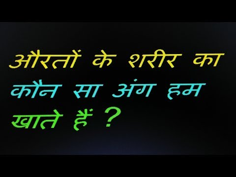   Double Meaning Questions   Common Sense Questions  IQ Test  Tricky Questions   Riddles In Hindi  
