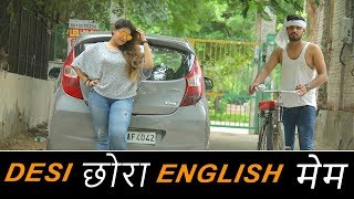 Desi छोरा English मेम || Pyar Vs Yaar || Desi Desi Na Bolya Kar || Kunal Tyagi