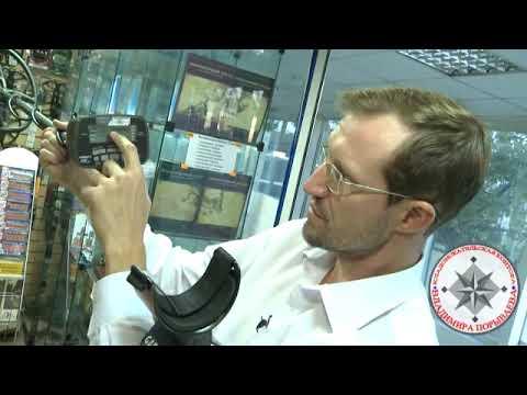 Металлоискатель Garrett AT Pro обзор
