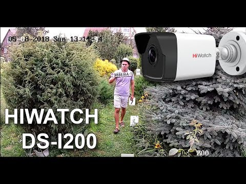 Hiwatch DS-I200 4 мм. Пример записи с ip камеры
