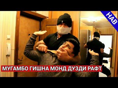 Мугамбо ва Кучкар - Гишнайм сахнаи нав 2020 Москва
