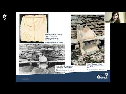 The Fate of Greek Jewry during the Holocaust - Lea Micha