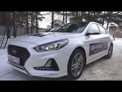 Шикарный Бизнес Седан в Топе Я в Шоке! 2017 Hyundai Sonata 2.4 GDI. Обзор.