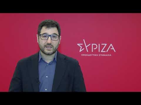 Ν. Ηλιόπουλος: Η αναζωπύρωση της πανδημίας φέρει τη σφραγίδα του κ. Μητσοτάκη