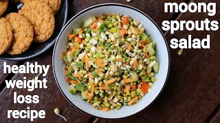 sprout salad recipe – weight loss recipe