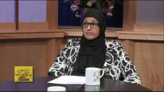 Islamophobia in our justice System,  my conversation with Aida Al-kadi