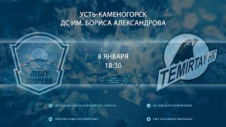 ОЧРК 2019/2020 Видеообзор матча ХК «Altay Torpedo» - ХК «Temirtay», игра №227