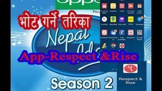 Nepal idol season 2 ma vote garne tarika| Voting app | how to vote nepal idol season 2