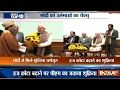 10 News in 10 Minutes   20th January 2017  India TV