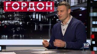 "Виталий Кличко. ""ГОРДОН"" (2017)"