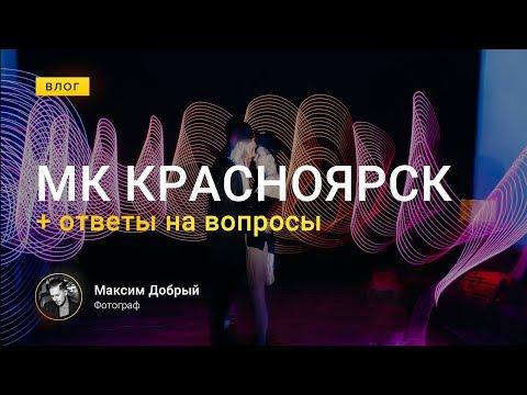 Prostatilen acquistare a Volgograd