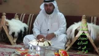 قصة محمد الحويان الشراري (امي لشافت زولي تهلي =ولغضي ان شاف زولي تحلاه تحميل MP3