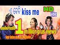 A Baby kiss me full HD video studio version