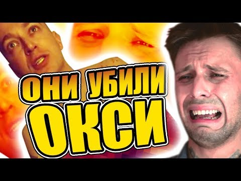 MARKUL feat OXXXYMIRON - FATA MORGANA РЕАКЦИЯ [РЕП ПОЛИЦИЯ]