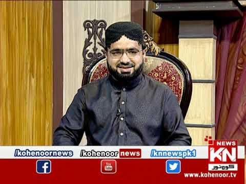 Istakhara 13 July 2020 | Kohenoor News Pakistan