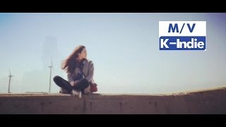 [M/V] Fromm (프롬) - Under The Daylight Moon (낮달)