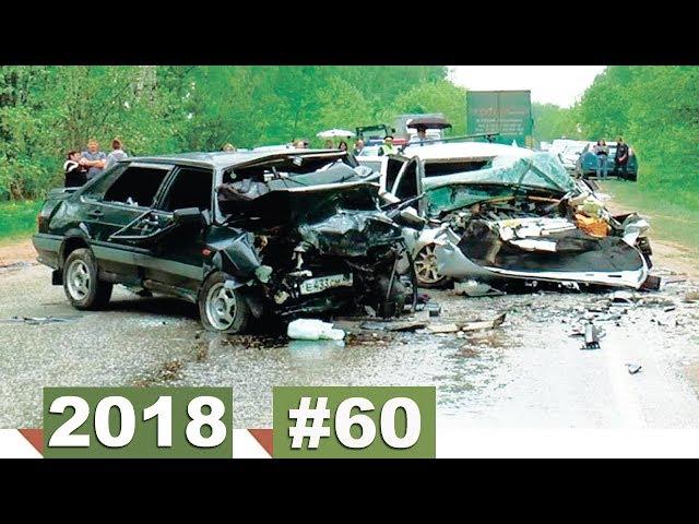 Новые записи АВАРИЙ и ДТП с видеорегистратора #60 Май 16.05.2018