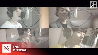 정용화 (JUNG YONG HWA) – '너, 나, 우리 (Feat. 이준, 윤두준 Of 하이라이트, 광희)' Recording Making