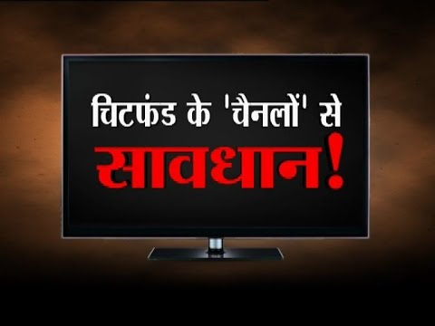 ABP News investigates: How P7 news channel cheated employees