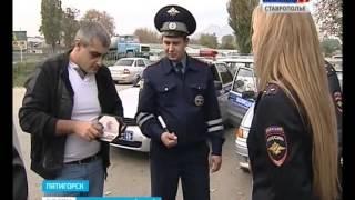 В Пятигорске ловили таксистов-нелегалов