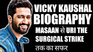 Vicky Kaushal Biography In Hindi | Success Story | Bollywood Actor | Rk Biography