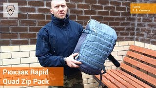 видео 511-Tactical Rapid Quad Zip Pack
