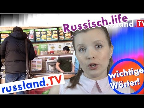 Russisch für Touristen [Video]