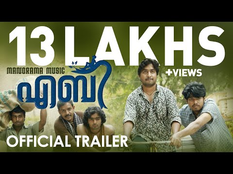 ABY Malayalam Movie Trailer - Vineeth Sreenivasan