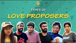 Types of Love Proposers | Funny versions of Love proposals | Malayalam comedy |Team  Ponmutta