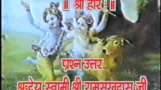 44 Pranshan Uttar  2   Swami Ramsukhdas Ji Maharaj