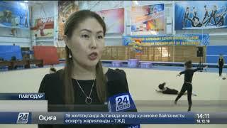 115 спортивных объектов заработали в Павлодарской области в этом году
