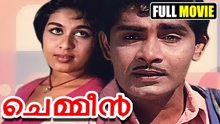 ചെമ്മീൻ Chemmeen  Malayalam Full Movie | Evergreen Classic Romantic Movie