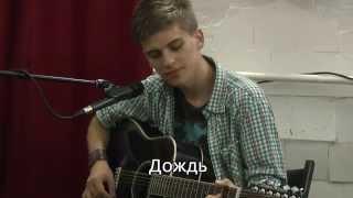 Ivan Morozov - Дождь